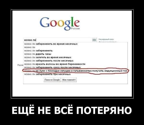 http://chemistry-chemists.com/N1_2010/H1/scientific-humor-32.jpg