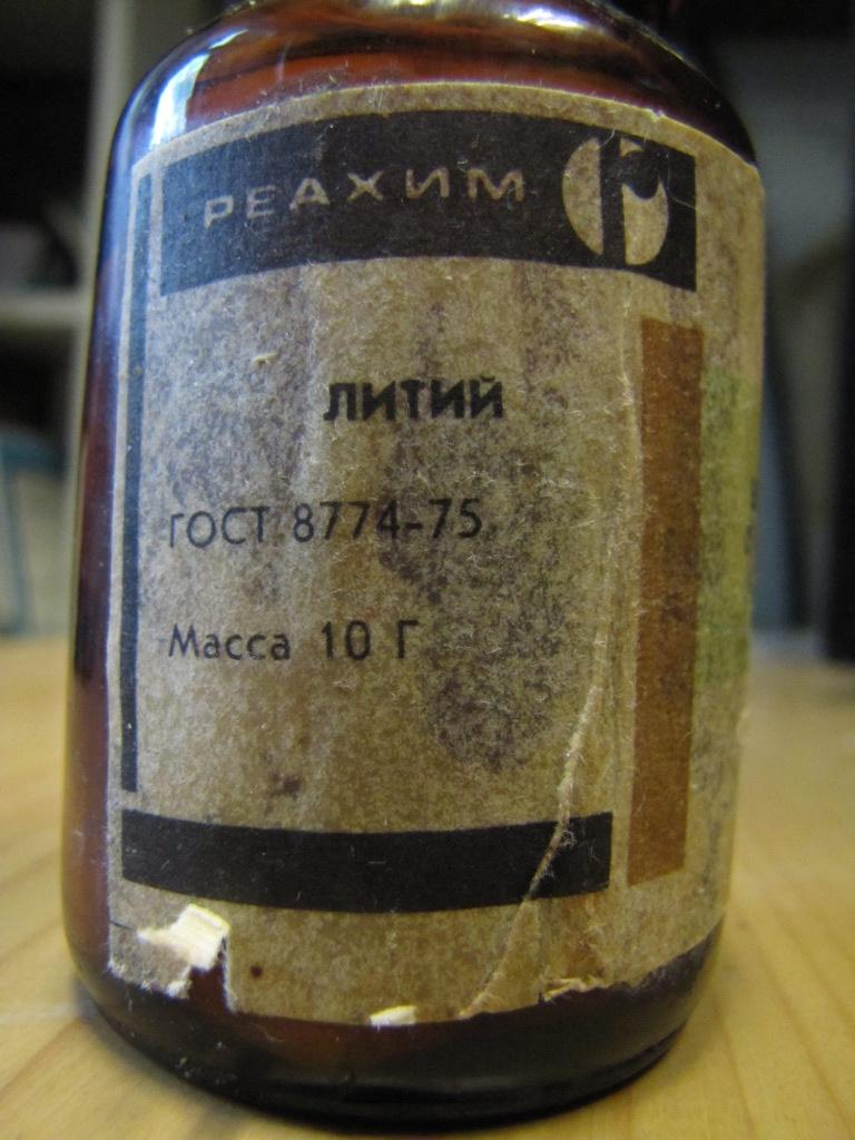 Литий, покрытый продуктами коррозии