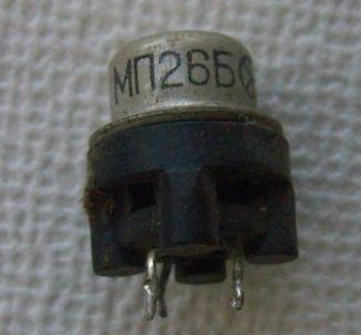 Германиевый транзистор