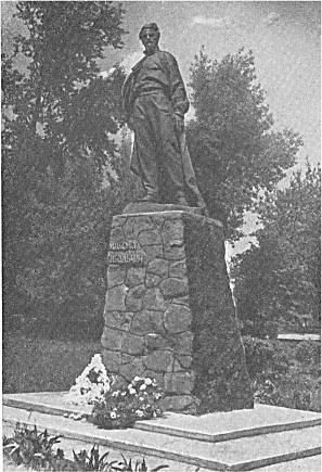 Памятник Кибальчичу на родине