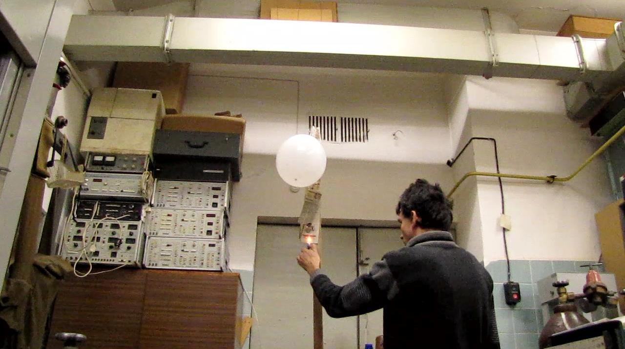 Вспышка шарика с пропан-бутановой смесью