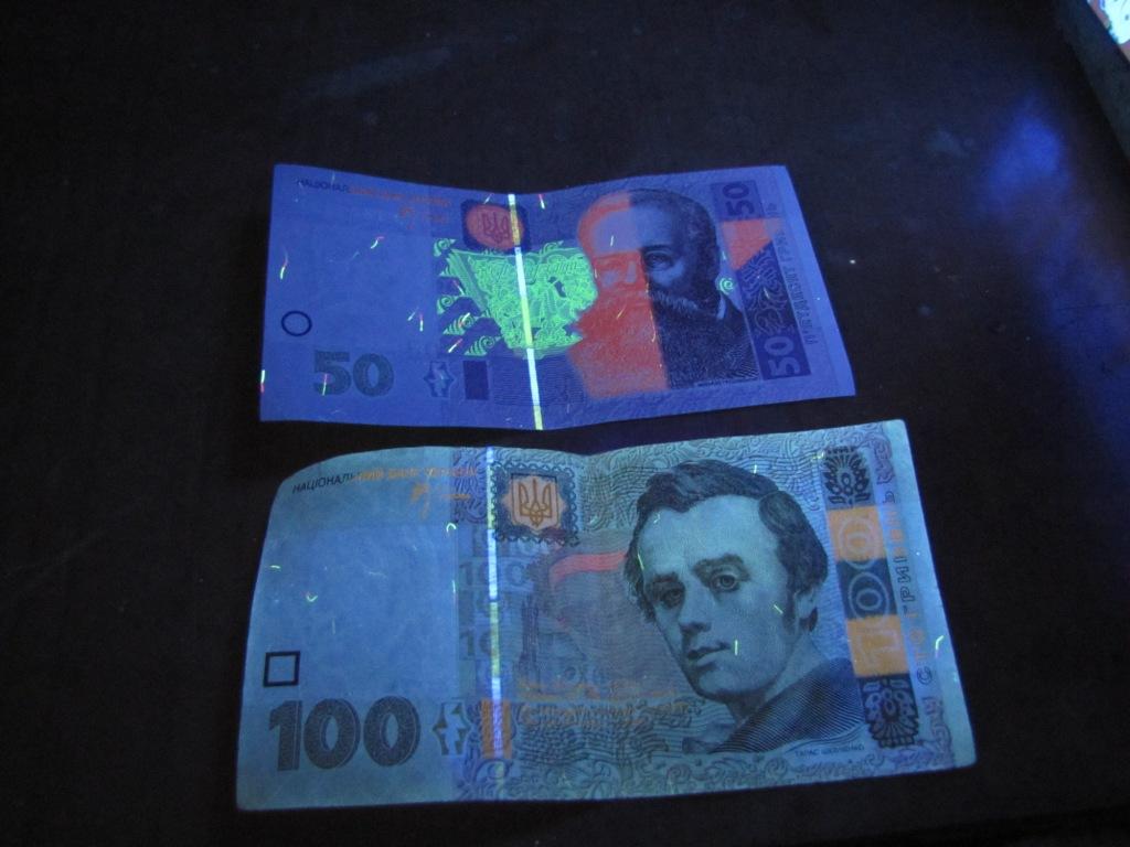 Купюры 50 и 100 грн. в ультрафиолетовом свете