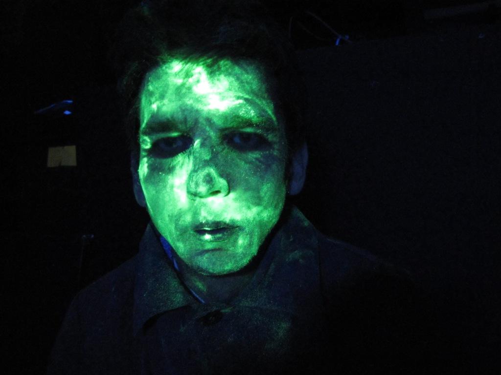 Светящееся лицо