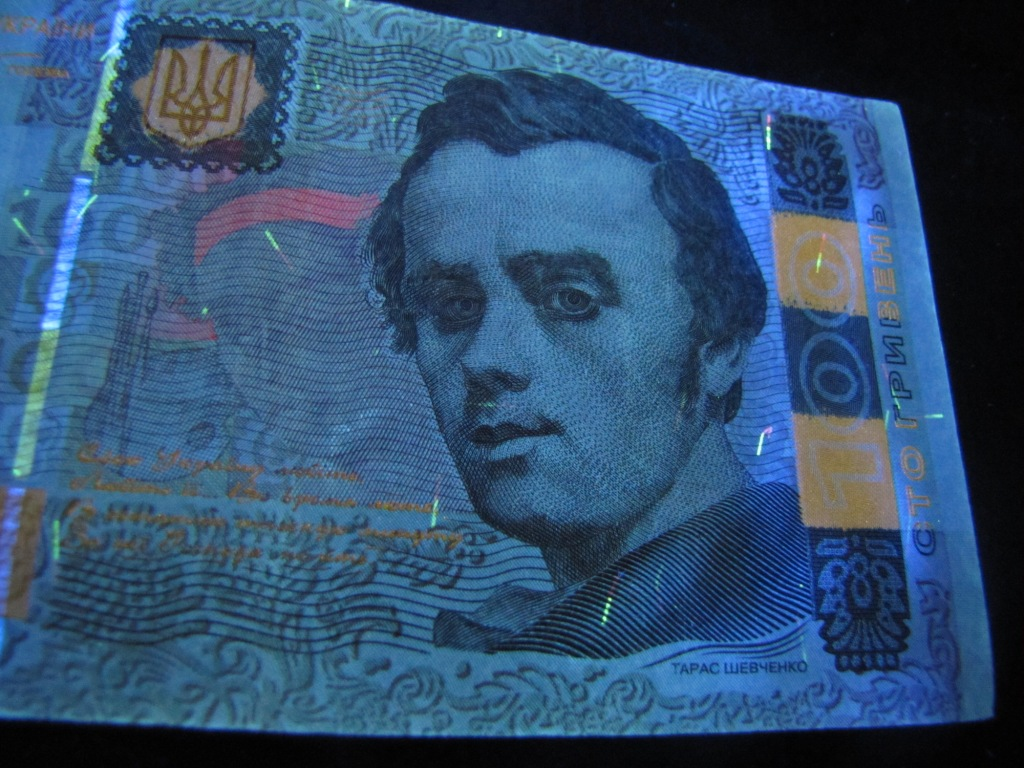 Купюра 100 гривен в ультрафиолетовом свете