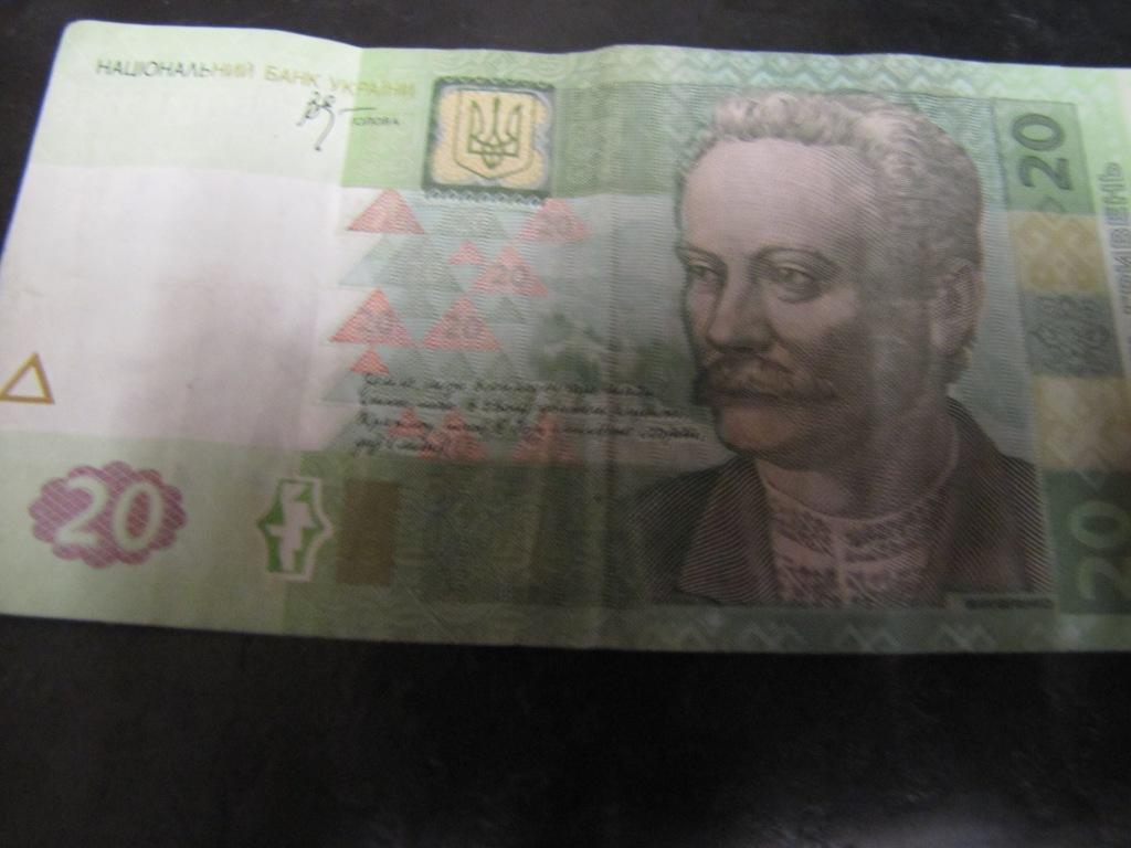 Купюра 20 гривен