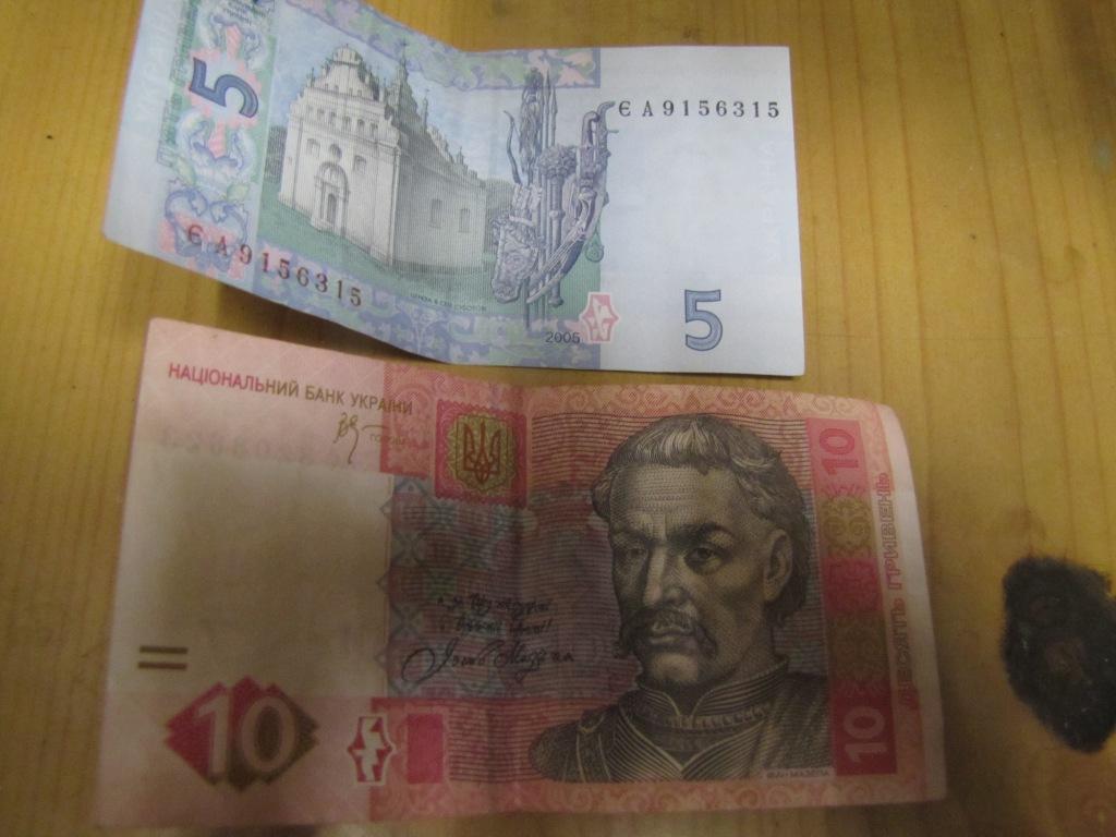 Купюры 5 и 10 гривен