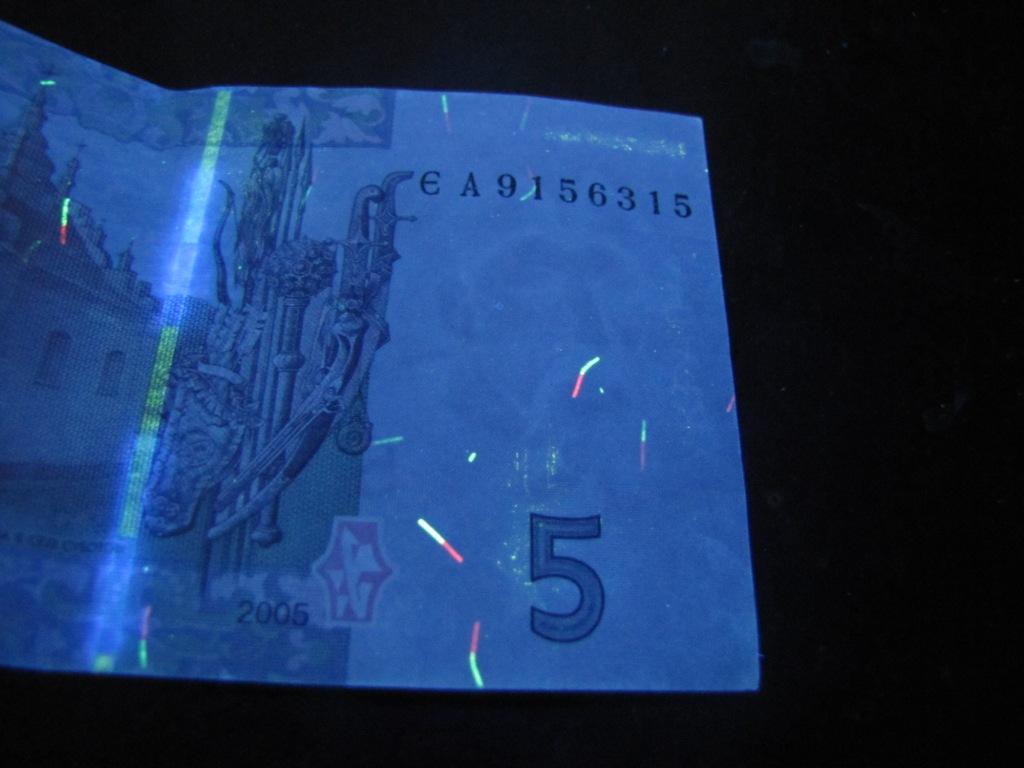 Купюра 5 гривен в ультрафиолетовом свете