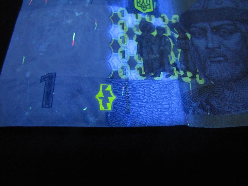 Купюра 1 гривна в ультрафиолетовом свете
