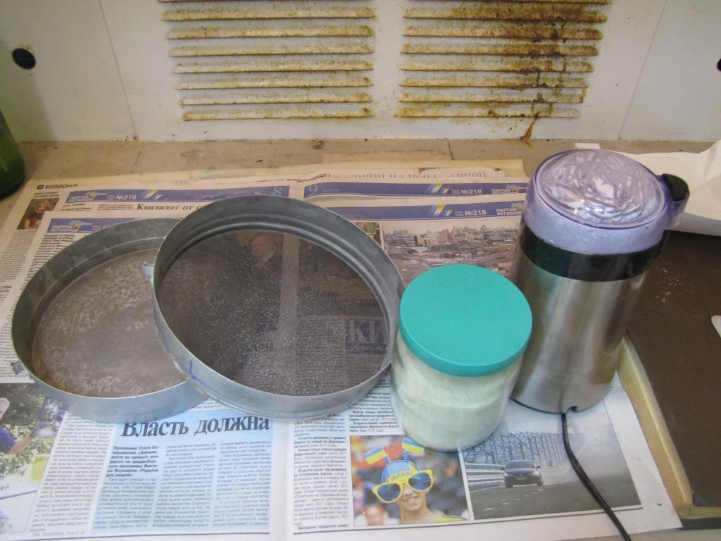 Активный наполнитель: аммиачная селитра, нитрат натрия и поджаренная мука