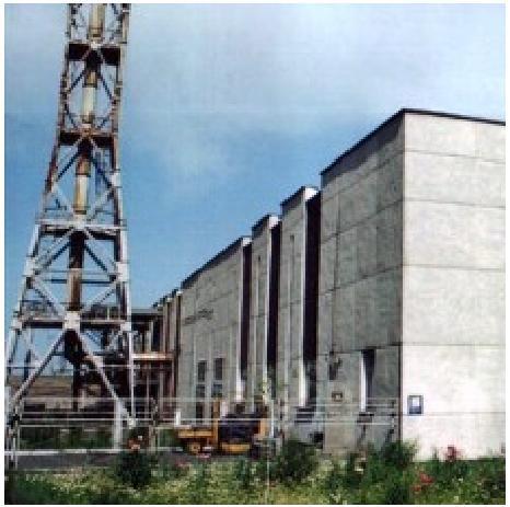 Аффинажный завод