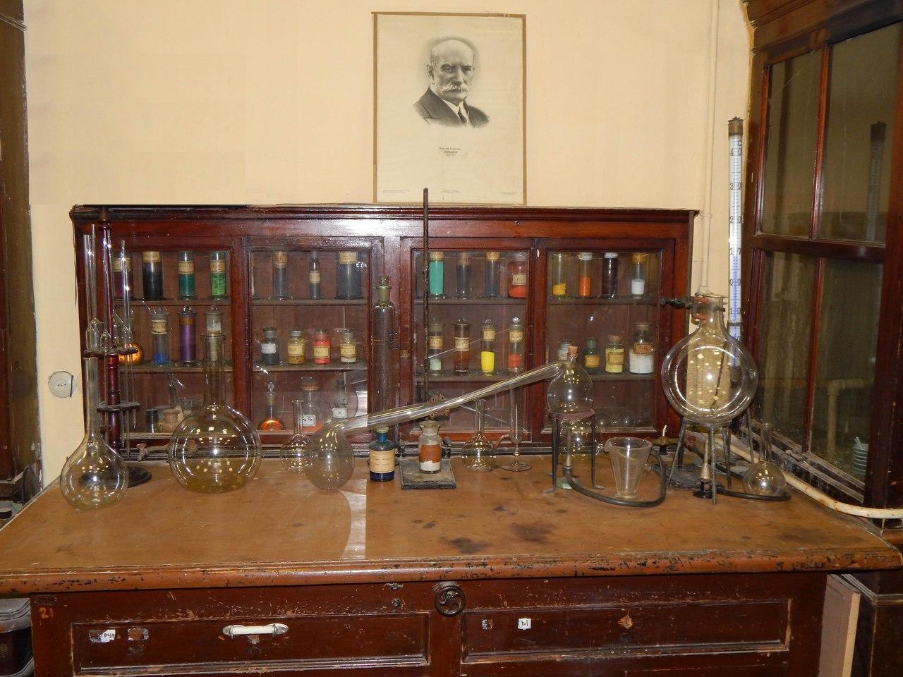 Лаборатория-музей