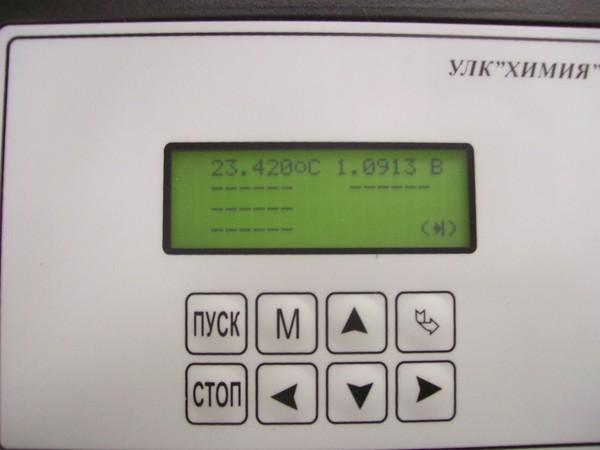 Значения ЭДС фиксируют на универсальном лабораторном комплексе ''Химия'', который может подключаться к ПК