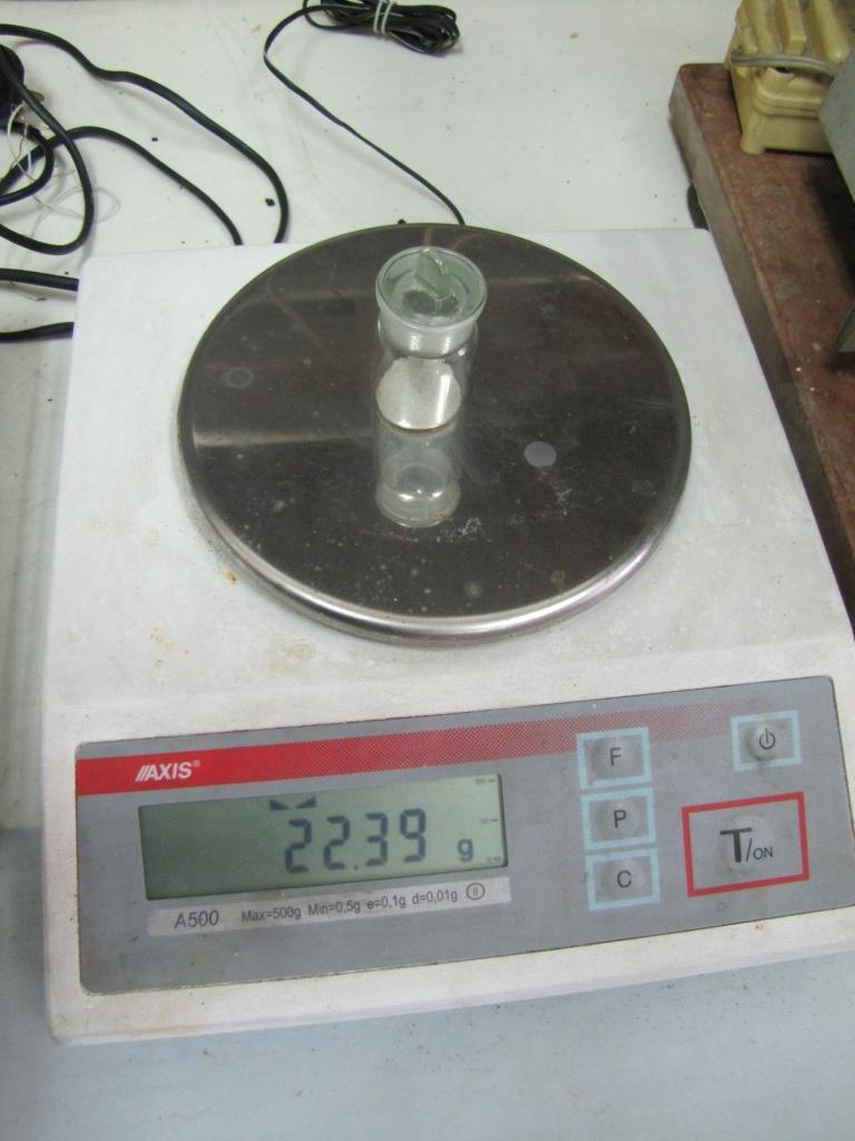 Технические весы