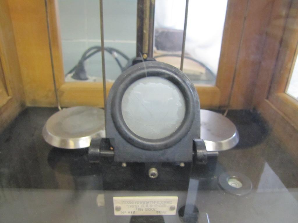 Аналитические весы АДВ-200