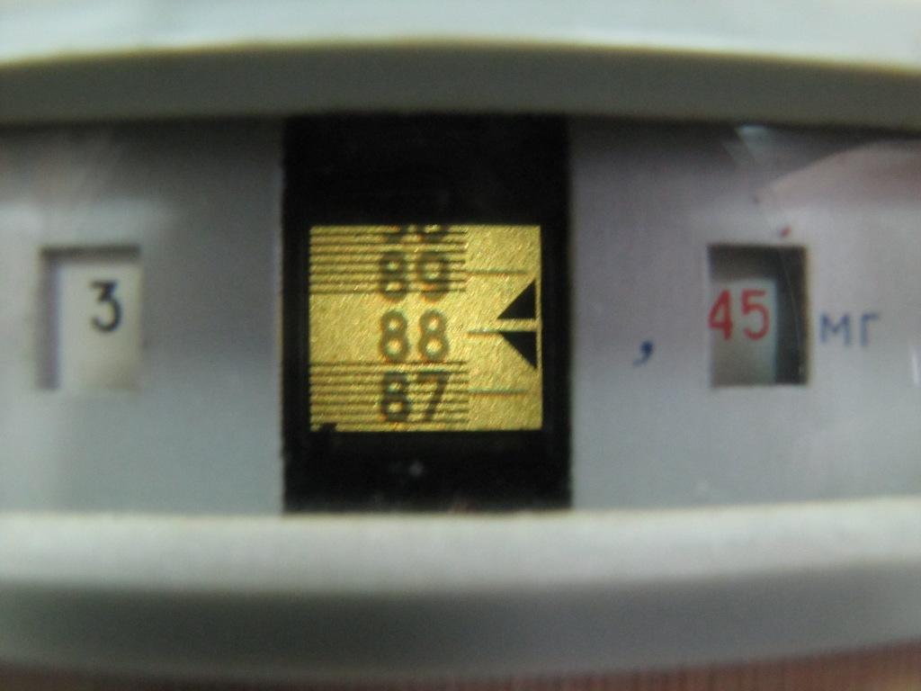 Аналитические весы ВРЛ-200