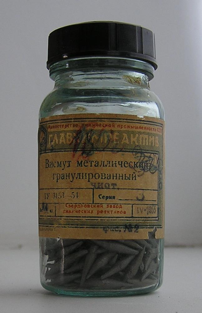 Висмут гранулированный - почти раритет