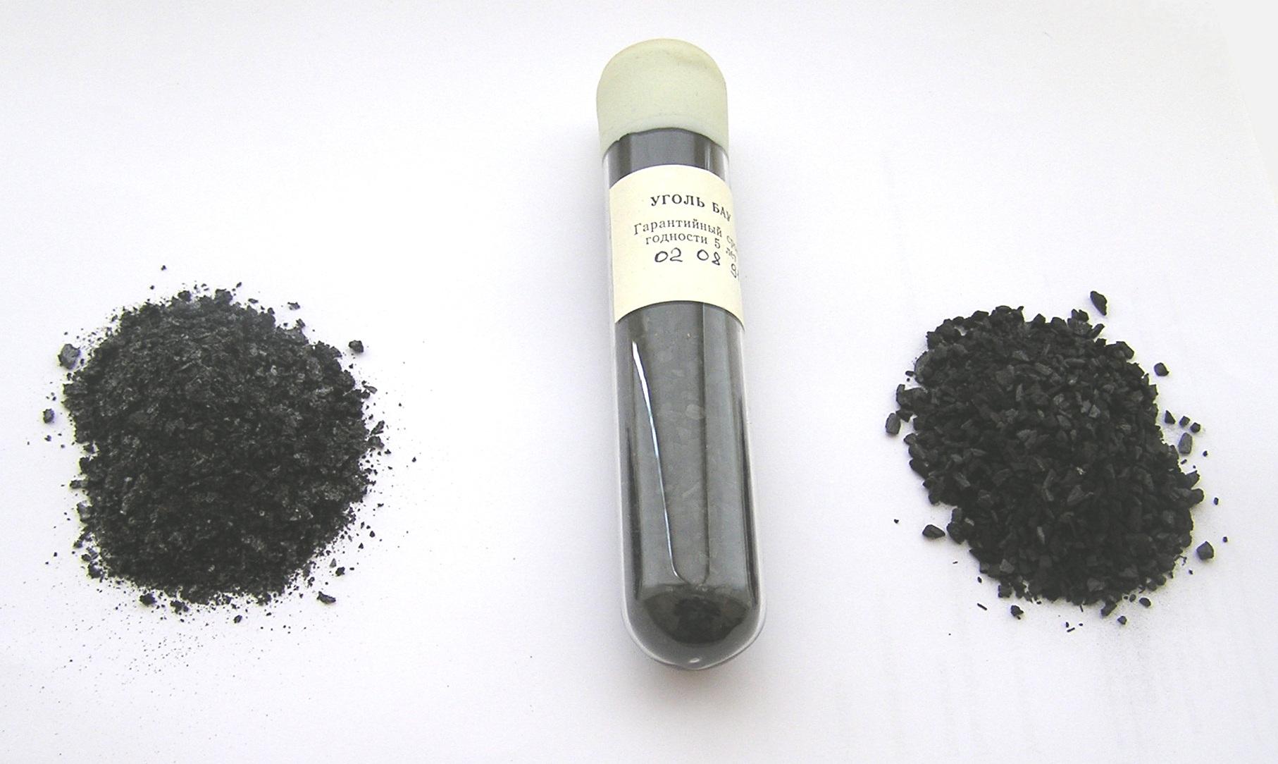 Сахарный уголь, уголь БАУ в заводской упаковке, уголь БАУ россыпью