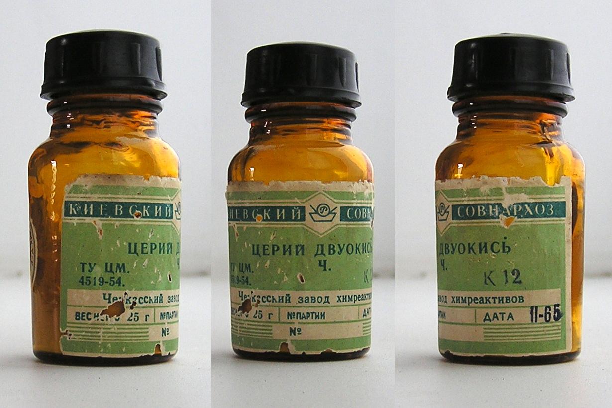 Диоксид церия