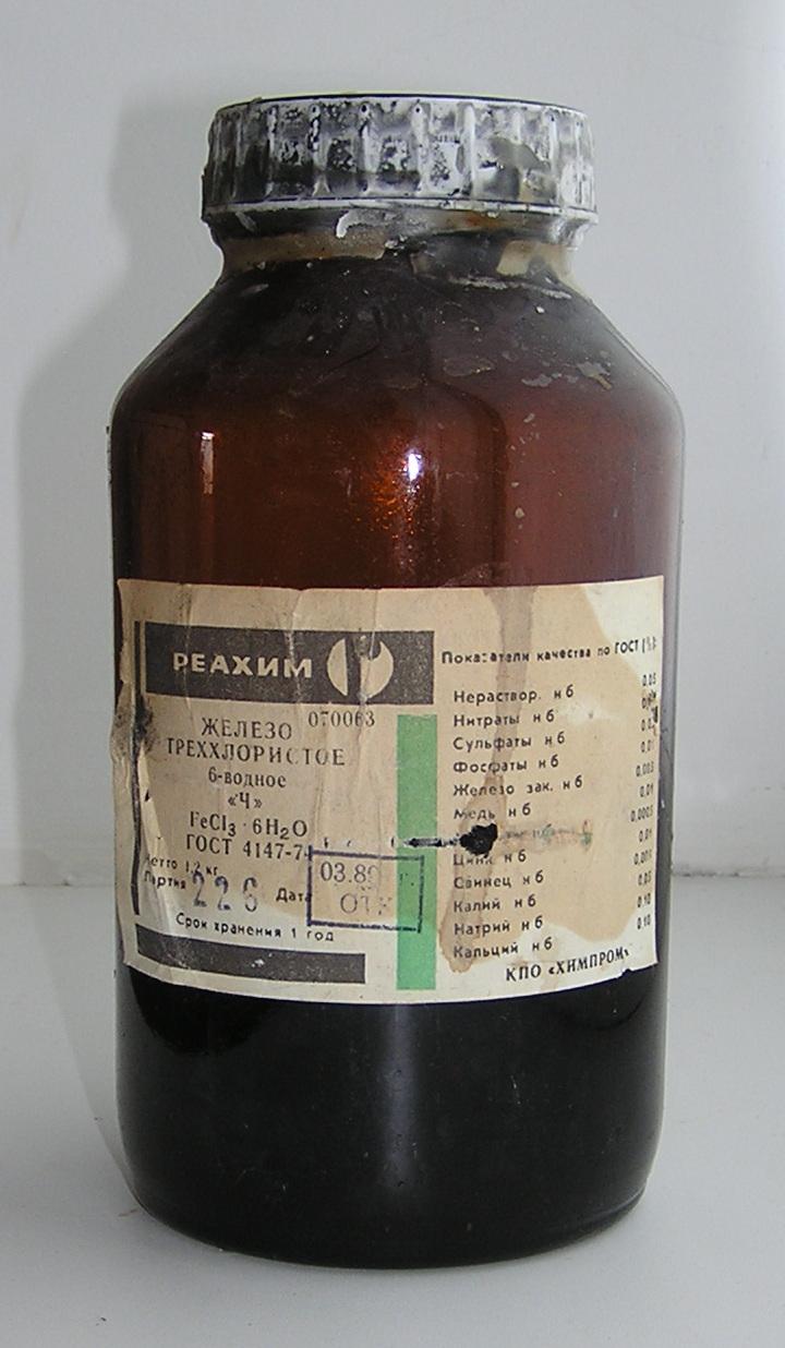Хлорид железа (III)