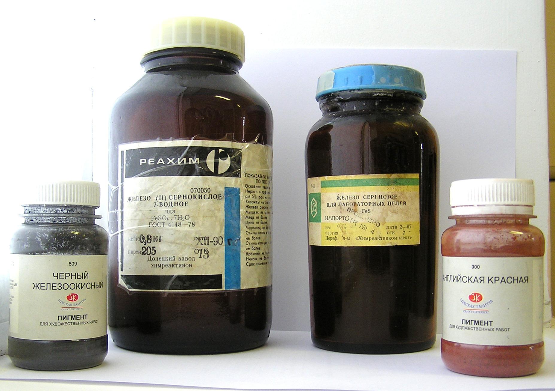 Реактивы железа и взятые для тех же целей пигменты