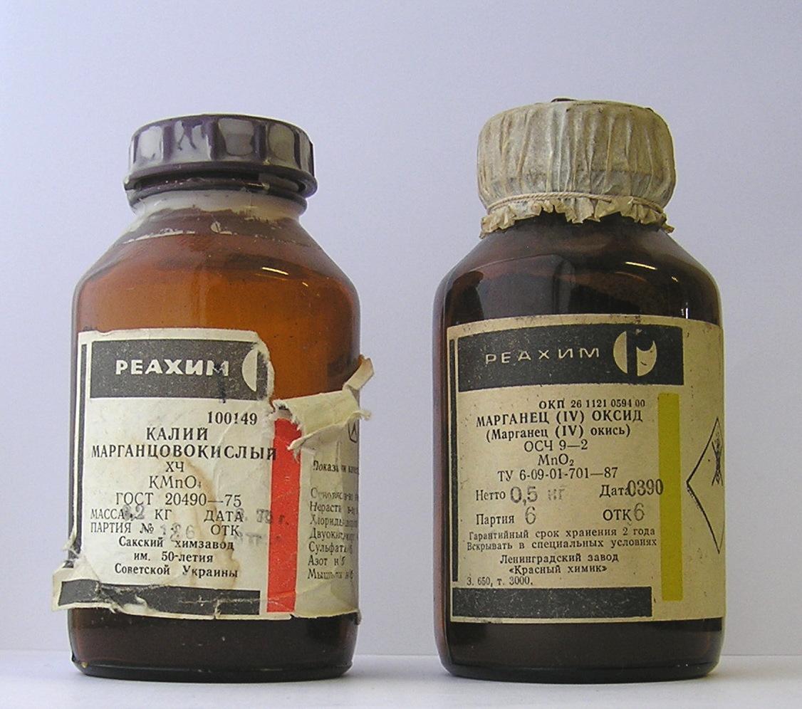 Калий марганцевокислый и оксид марганца (IV) - обратите внимание на значок гербицида