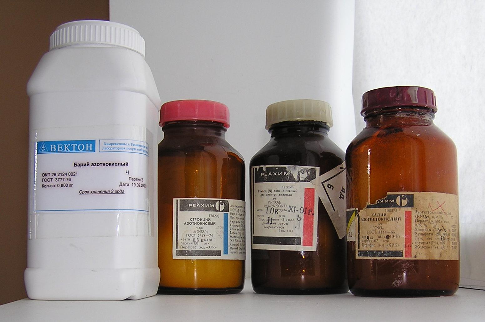 Нитраты бария, стронция и свинца, нитрит калия