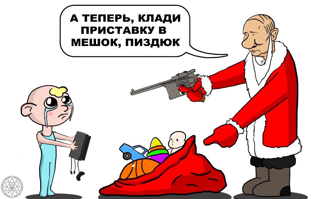 Крым. Ялта. Русский мир