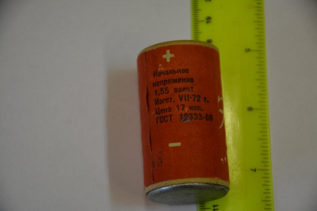 Батарейка ''Марс'' (старый марганцево-цинковый элемент)