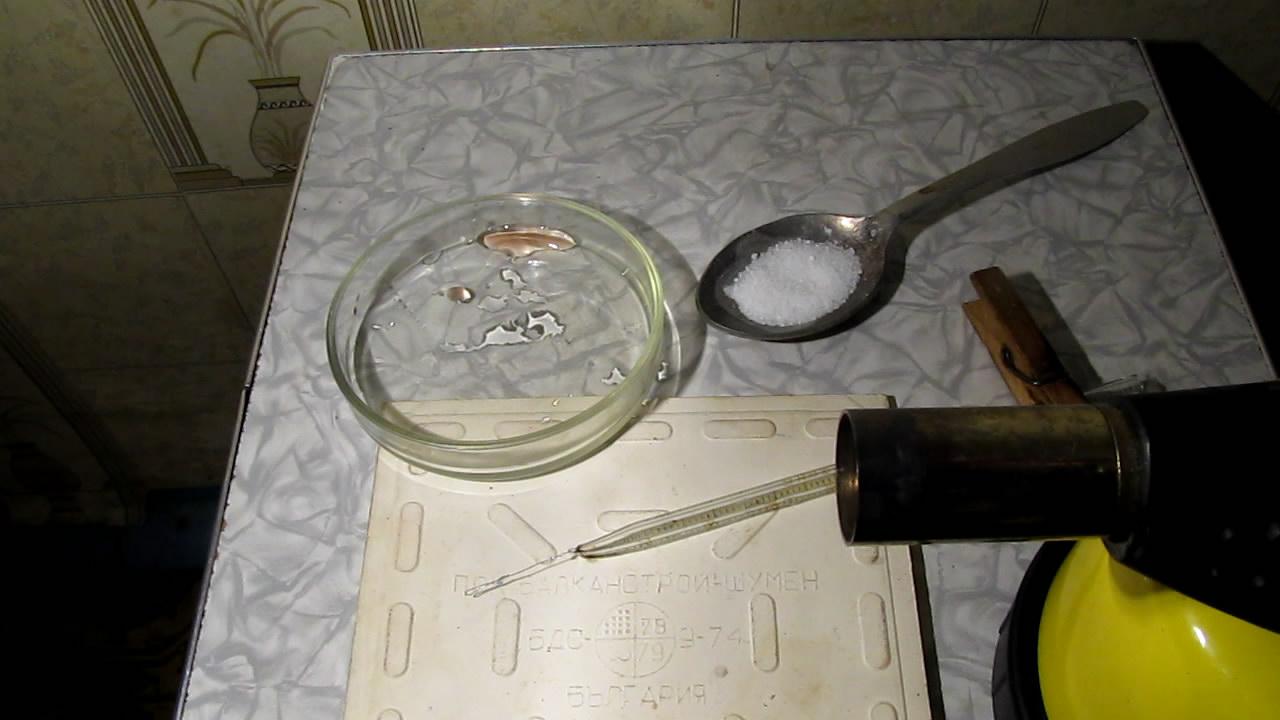 Перлы буры: кобальт. Borax bead tests: cobalt