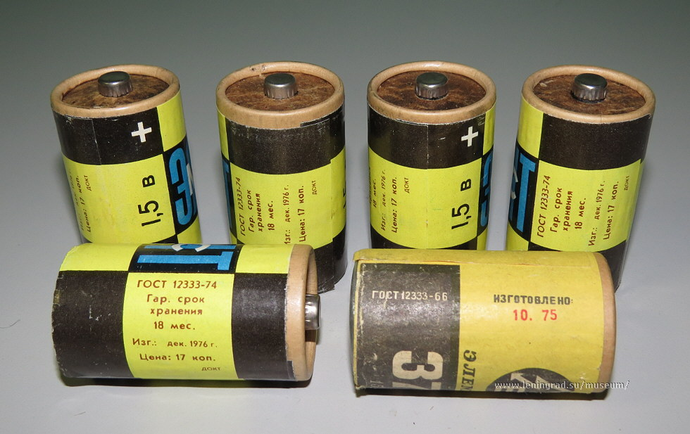 Обнаружение ртути в батарейках. Detection of mercury in batteries