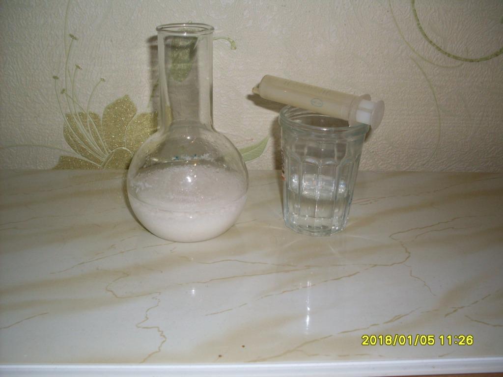 Синтез бензоата натрия (E-211). Synthesis of sodium benzoate (E-211)