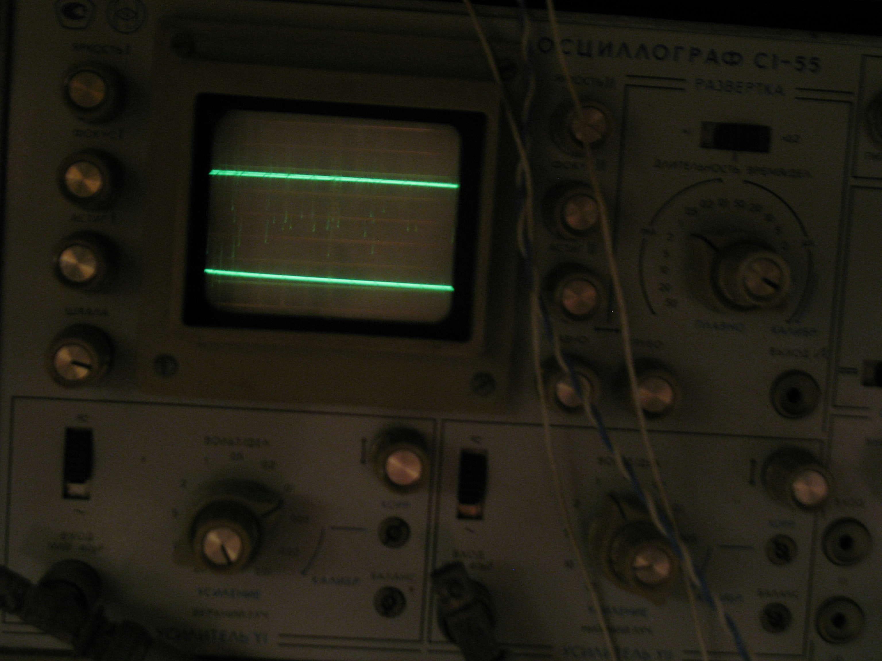 Блок детектирования с источником. Detection unit with  source