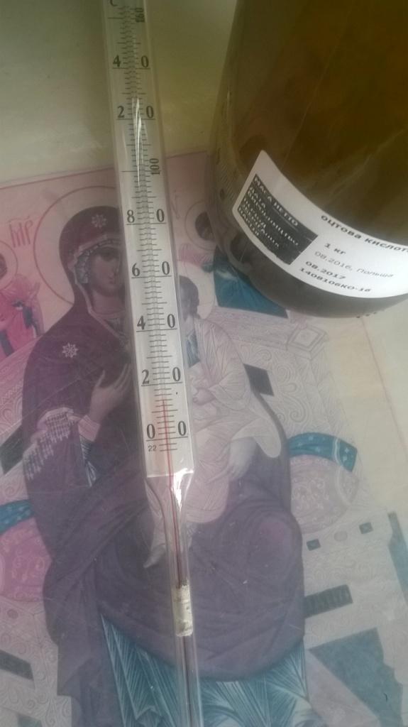 Замерзание ледяной уксусной кислоты при комнатной температуре. Freezing of glacial acetic acid at room temperature