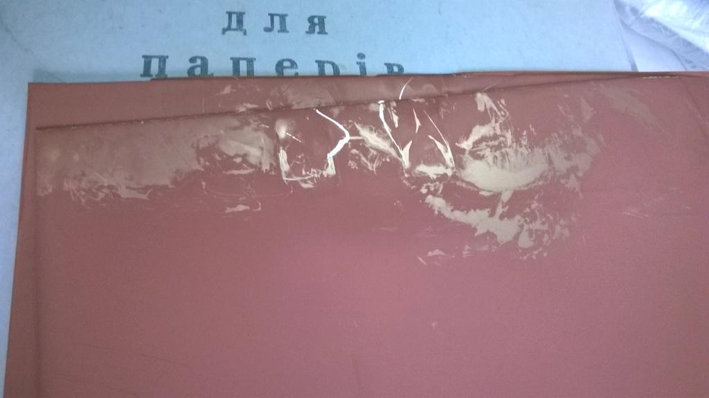 Мешочная история (из жизни химических веществ на заводе). Bag story (about chemical substances)