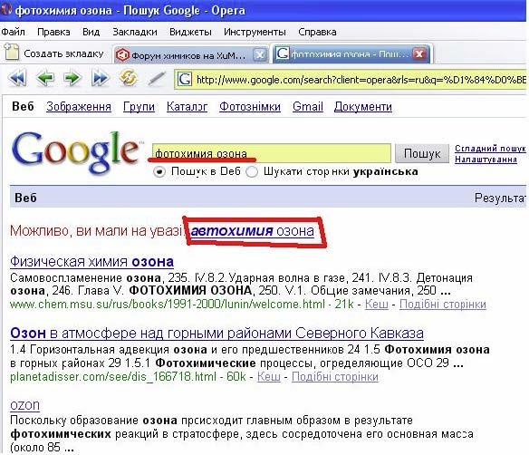 гугл картинки 2