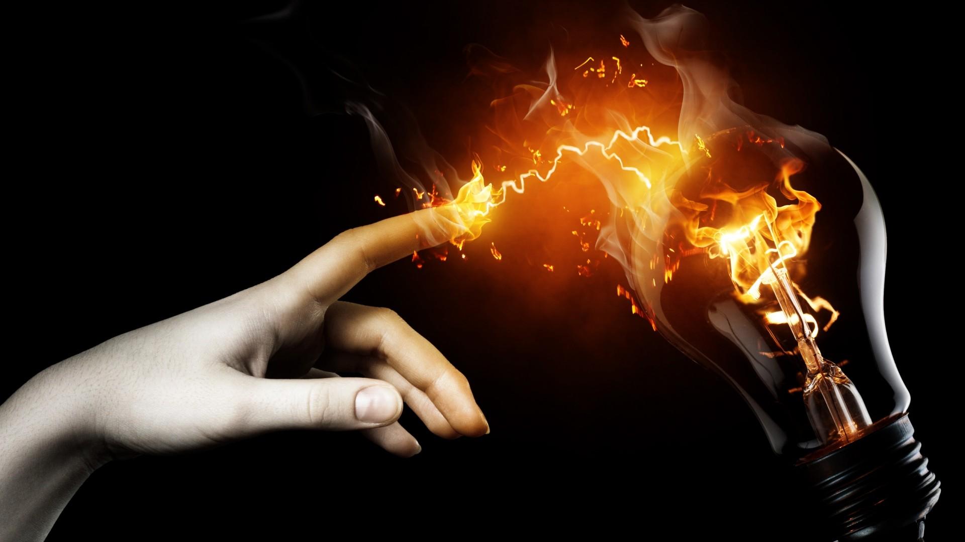 Магический огонь