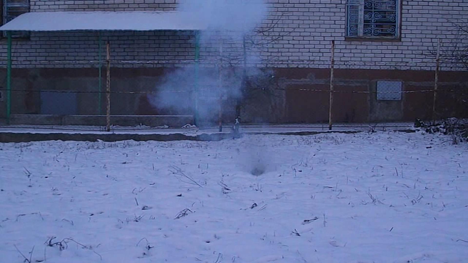 Запал Кибальчича (испытание)