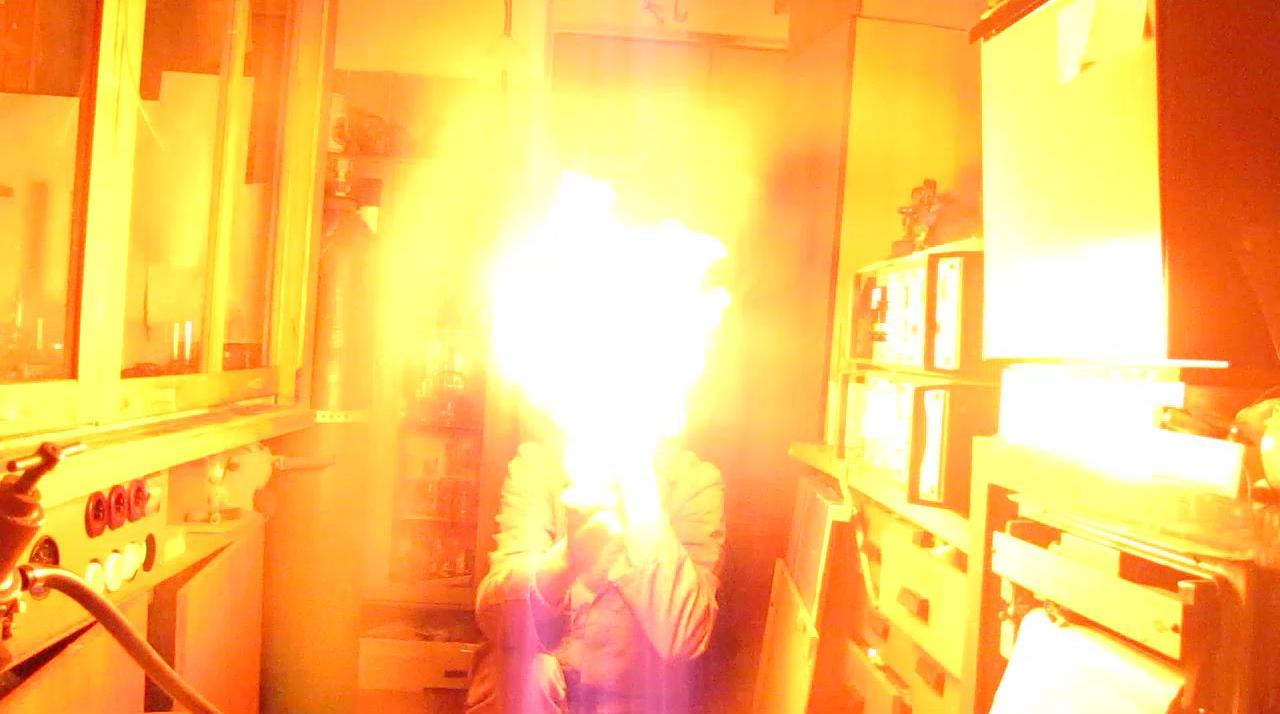 Огненное дыхание