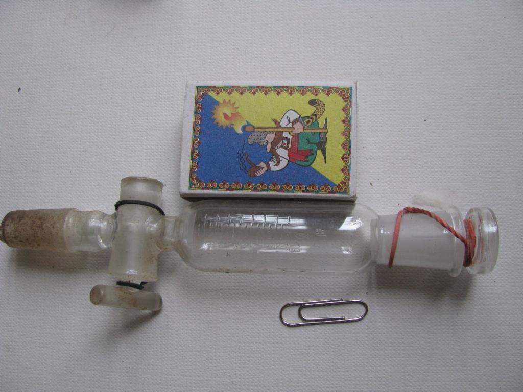 Делительная воронка (миниатюрная)
