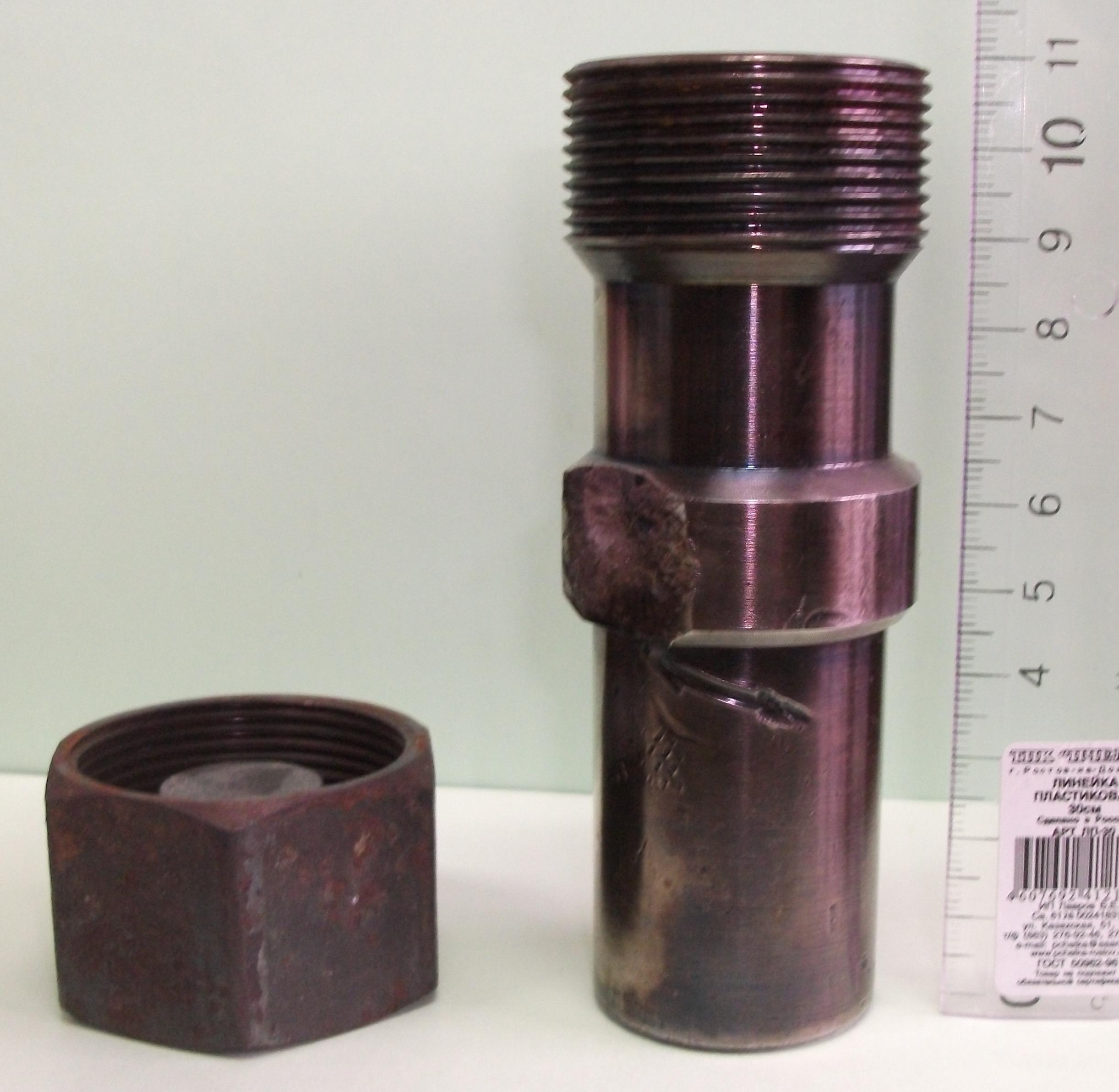 Стальная бомба (автоклав)