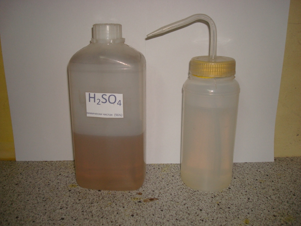Полипропиленовая бутылка с кислотой и полипропиленовая промывалка