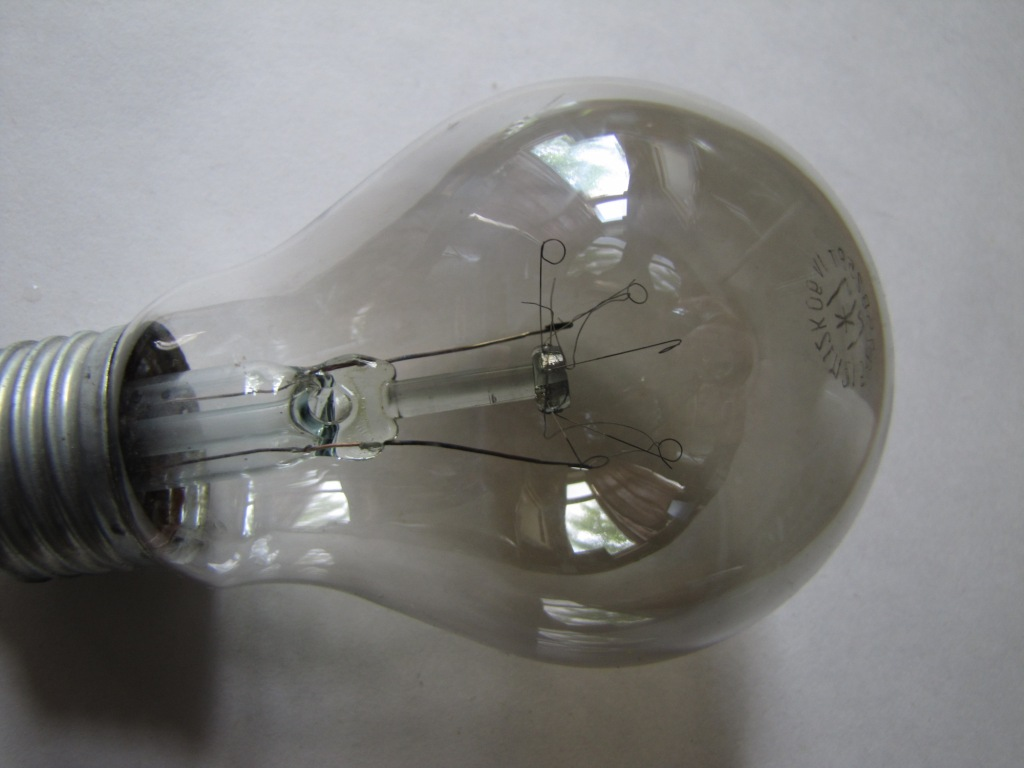 Перегоревшая лампа накаливания. Черный налет на стекле - вольфрам, который испарился из спирали и конденсировался на стенках