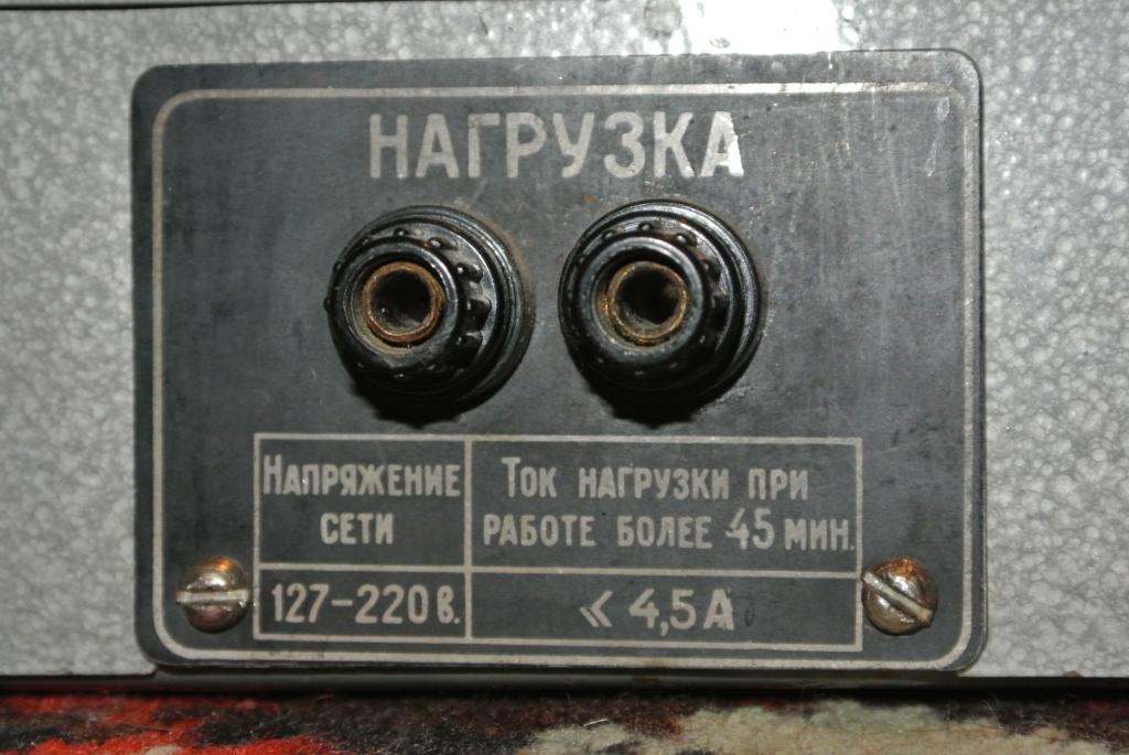 ЛАТР (лабораторный автотрансформатор)
