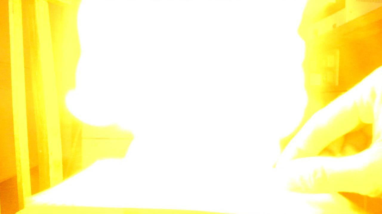 ГМТД (вспышка)