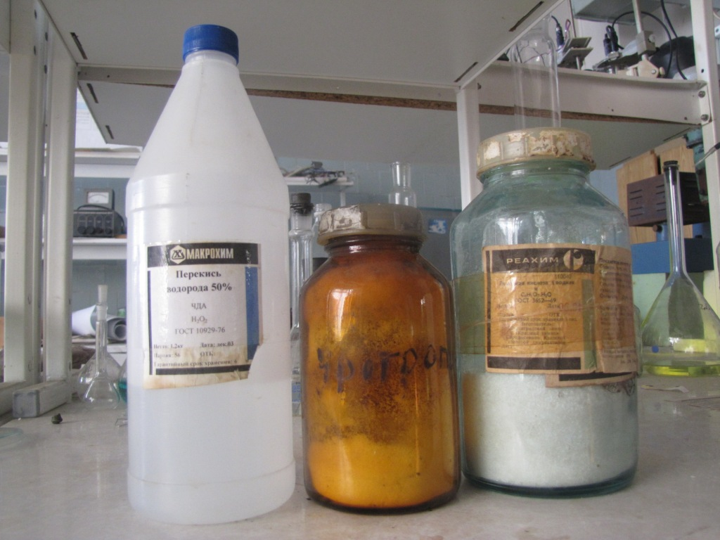 Перекись водорода, лимонная кислота, уротропин
