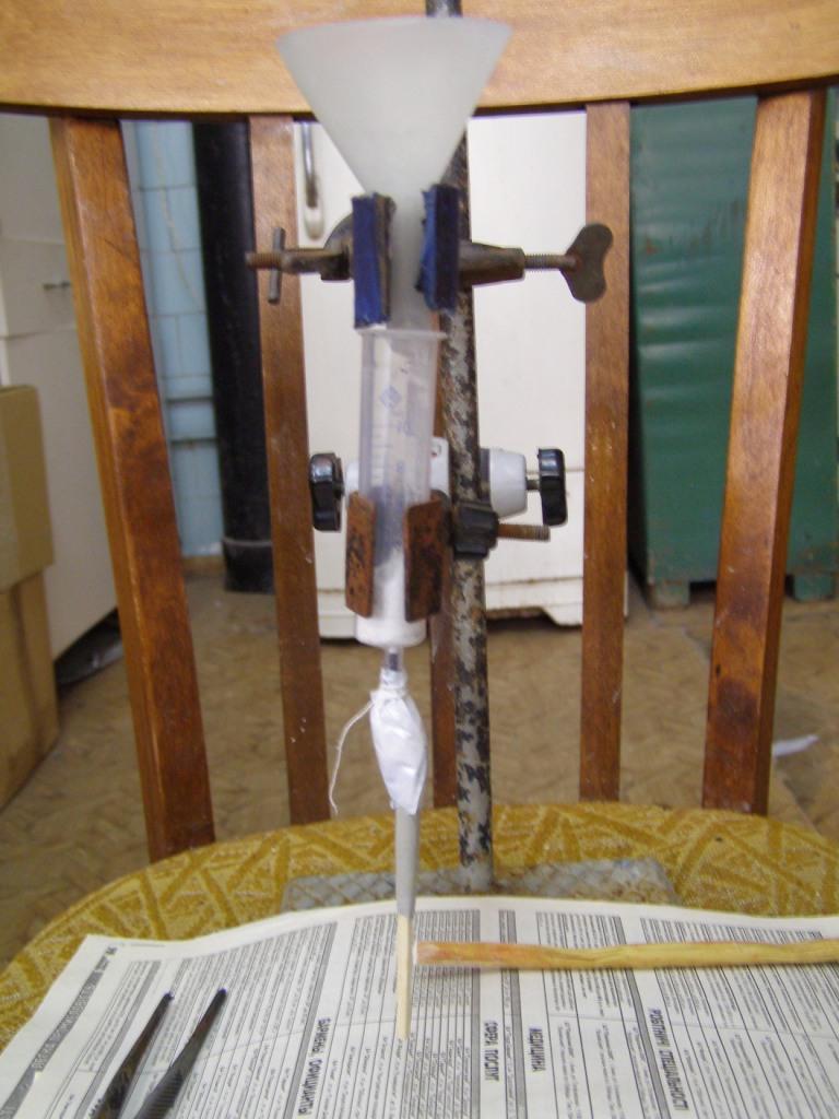 ГМТД - изготовление детонатора