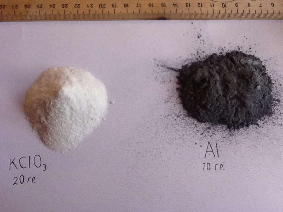 Хлорат калия и алюминиевая пудра