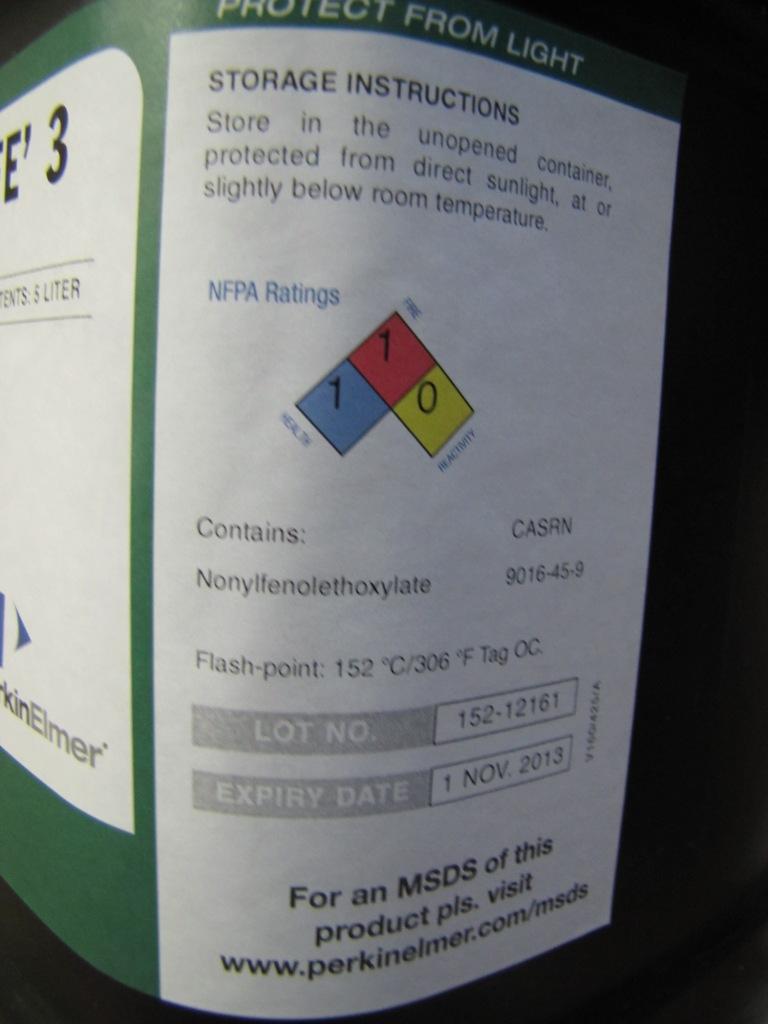 Жидкий сцинтиллятор (для определения трития)