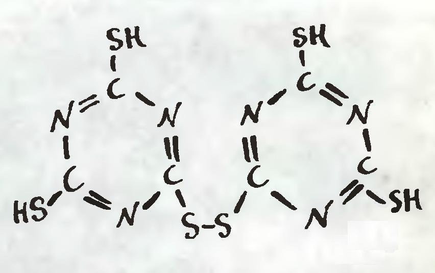 Роданид аммония и перекись водорода. Ammonium thiocyanate and hydrogen peroxide