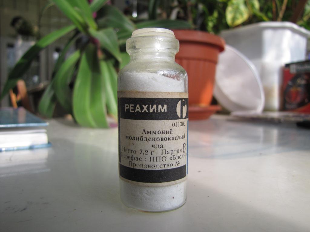 Восстановление молибдата аммония с помощью цинка и соляной кислоты. Reduction of ammonium molybdate by zinc and hydrochloric acid